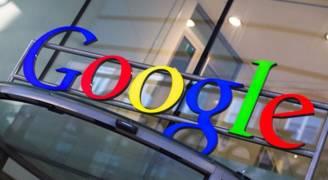 'جوجل' تساعدك على إيجاد وظيفتك