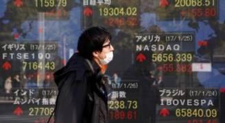 مؤشر نيكي الياباني ينخفض