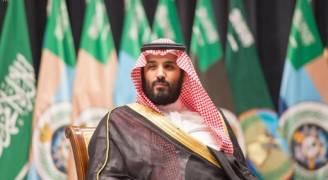بدء مراسم البيعة لولي العهد السعودي