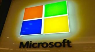 مايكروسوفت تضيف ميزة تتبع أداء وحدة الرسوميات