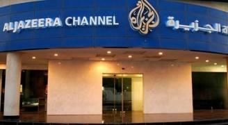 رويترز: دول المقاطعة ترسل لقطر ١٣ مطلبا أحدها إغلاق 'الجزيرة'