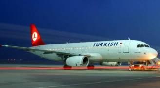 طائرة تركية تنحرف عن مسارها بمطار بوخارست