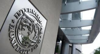 'النقد الدولي' يدعو الأردن إلى تنفيذ حازم للإصلاحات المالية