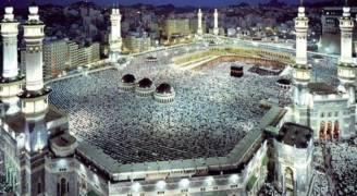 الأمن السعودي يحبط عملية إرهابية تستهدف الحرم المكي..فيديو