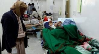 يونيسف: إصابات الكوليرا في اليمن قد تتجاوز ٣٠٠ ألف نهاية آب
