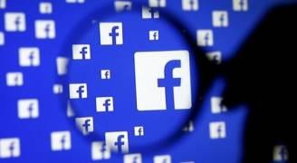 'فيسبوك' يطلق حملة لمواجهة التطرف على الإنترنت