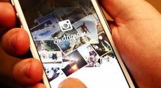 انستغرام تختبر ميزة مشاركة الصور مع قائمة محدودة من الأصدقاء