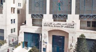 البنك الدولي يقدم ٥٠ مليون دولار لدعم ٢٠٠ شركة ناشئة اردنية