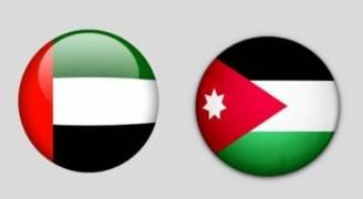 ٧٧٠ علامة تجارية أردنية بالإمارات