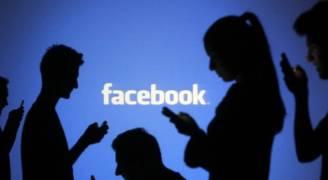 'قارة فيسبوك' تضم ربع سكان العالم