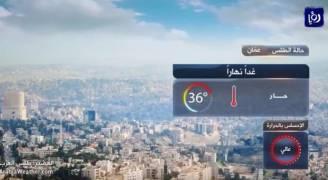 بالفيديو.. اشتداد تأثير الموجة الحارة الثلاثاء