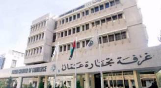 ٤٤٦٦ منشأة جديدة تنتسب لغرفة تجارة عمان خلال النصف الأول من ٢٠١٧