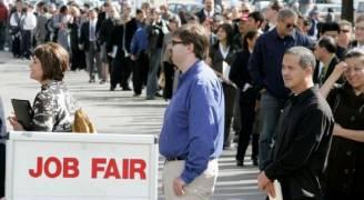 تراجع معدل البطالة في الولايات المتحدة في منتصف تموز-يوليو