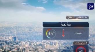تحذير من التعرض لأشعة الشمس ظهر وعصر الجمعة .. فيديو