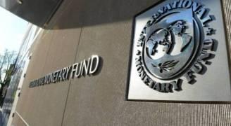 صندوق النقد الدولي يوافق على قرض بقيمة ١,٨ مليار يورو لليونان