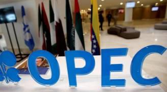 النفط يهبط بعد تقرير يتوقع زيادة إنتاج أوبك