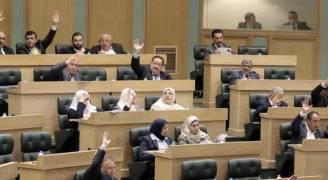 النواب يقر مشروع القانون المعدل لقانون العقوبات