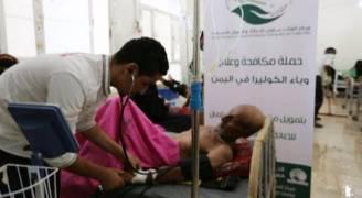 الحوثيون يحتجزون شحنات من علاج الكوليرا