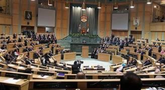 'النواب' يقرن تعيين رئيس النيابة العامة والمفتش الأول بالإرادة الملكية
