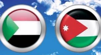 السودان يفتح أراضيه للأردن لإقامة منطقة صناعية