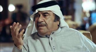 فنانون ينعون الممثل الكويتي الراحل عبدالحسين عبدالرضا