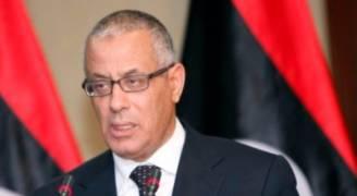 اختطاف رئيس وزراء ليبيا الأسبق
