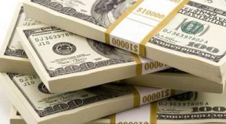 منحة يابانية للأردن قيمتها ١٢ مليون دولار