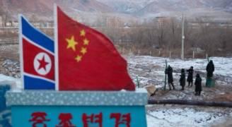 الصين تعلق استيراد الفحم والحديد وثمار البحر من كوريا الشمالية