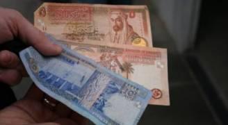 توصية بتحفيز الأردنيين على إنشاء حسابات بنكية