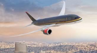الملكية الأردنية توفر خدمات إلكترونية جديدة لمسافريها