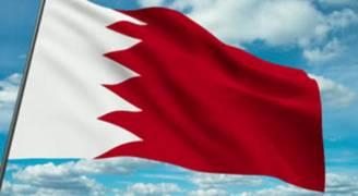 البحرين تتهم قطر بمحاولة قلب نظام الحكم