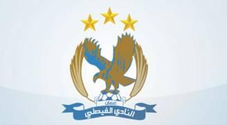 الفيصلي ينتهي من اعداد خطاب الاستئناف للاتحاد العربي