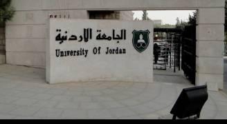 تحديد عدد الطلبة المتوقع قبولهم في الجامعات الرسمية