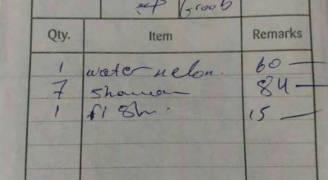 البترا.. إغلاق مطعم لشهرين لبيعه بطيخة بـ ٦٠ دينارا