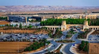 ما هو تصنيف جامعة العلوم والتكنولوجيا محليا وعربيا؟