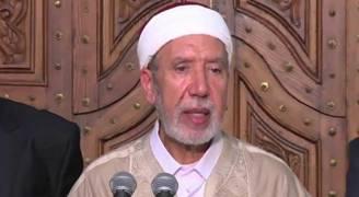مفتي تونس أمام القضاء بتهم الفساد