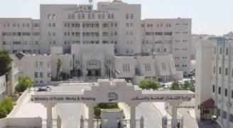 الأشغال : الشيشاني وقعت على كافة إجراءات احالة عطاءات الصحـراوي دون اي تحفظات