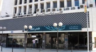 ارتفاع صادرات صناعة عمان بنسبة ٤% خلال سبعة اشهر
