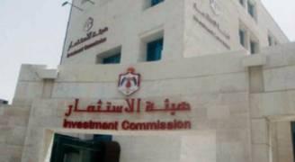 هيئة الاستثمار تدعو القطاع الخاص للاستعداد للمشاركة بمشاريع إعادة الإعمار