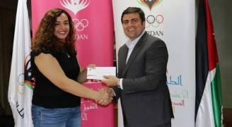 اللجنة الاولمبية تحتفي بانجاز قبج