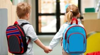 ما مواصفات الحقيبة المدرسية المناسبة؟