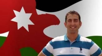 فلسطيني يسمي ابنه 'معاذ الكساسبة'