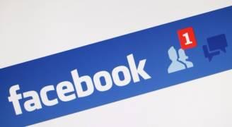 طلب صداقة على فيسبوك يكلف أسترالية 'تحويشة العمر'