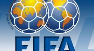 المنتخب الوطني يتراجع مركزين على سلم ترتيب الفيفا