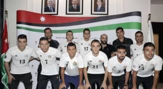 منتخب 'كرة الصالات' يواصل تحضيراته لـ قيرغيزستان