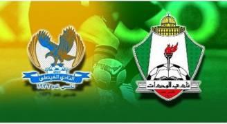 حكام اجانب لمباراة نهائي الدرع ولقاء الفيصلي والوحدات