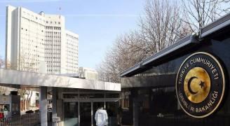 الخارجية التركية تستدعي السفير الالماني للمرة الثانية في ثلاثة ايام