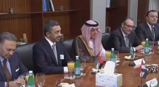 دول مكافحة الإرهاب تؤكد استعدادها الدائم للحل السياسي مع قطر