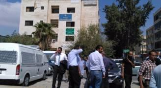 وقفة ترفض نقل مديرية تسجيل أراضي غرب عمان..صور