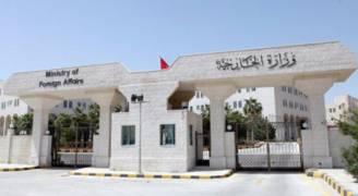 'الخارجية' تتابع قضية اعتقال أردنيين بايلات